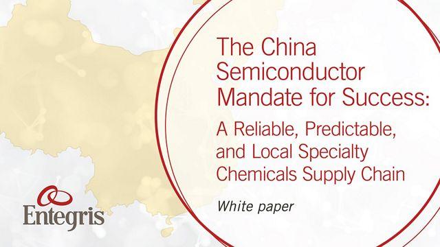 china-semiconductor-pregate-spotlight